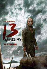Movie Poster: 13 Assassins