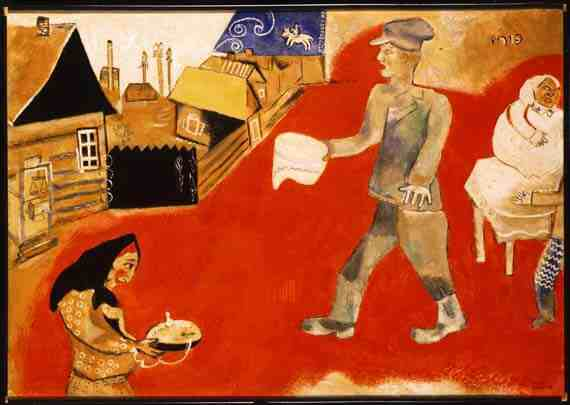 Marc Chagall: Purim
