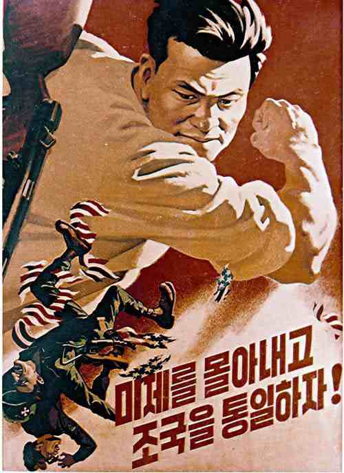 North Korean Propaganda Poster: reunite fatherland