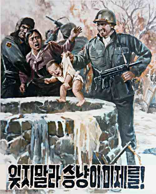 North Korean Propaganda Poster: US imperialist wolves