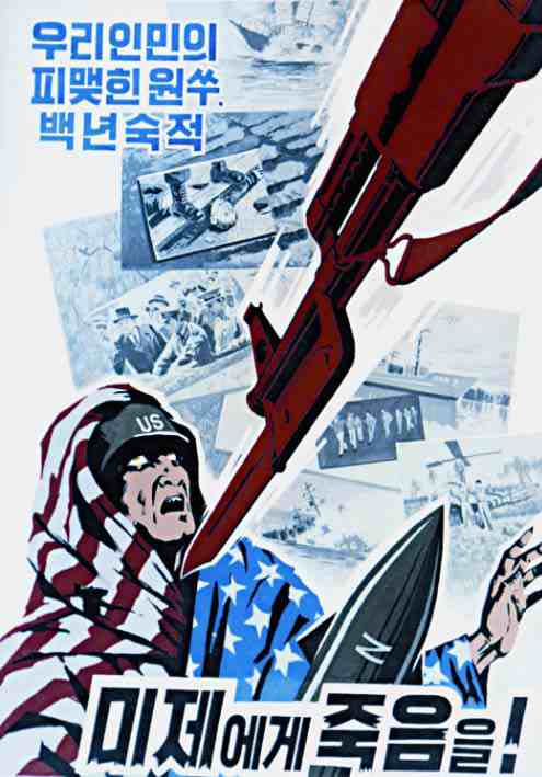 North Korean Propaganda Poster: US Imperialists