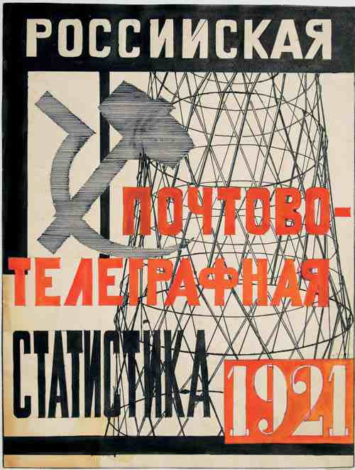 Lyubov Popova<br /> Design for the cover of Russian Postal-Telegraph Statistics