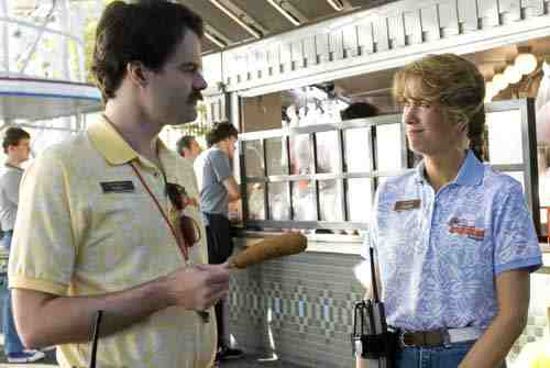 Movie Still: Adventureland