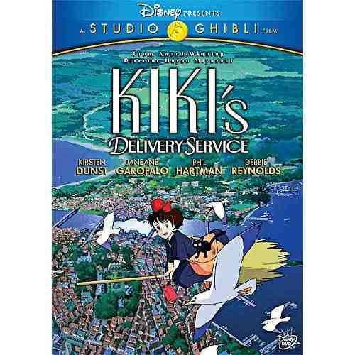 DVD Cover: Kiki's Delivery Service