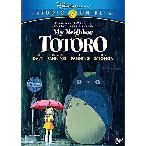 DVD Cover: My Neighbor Totoro