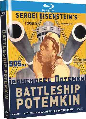 DVD Cover: Battleship Potemkin