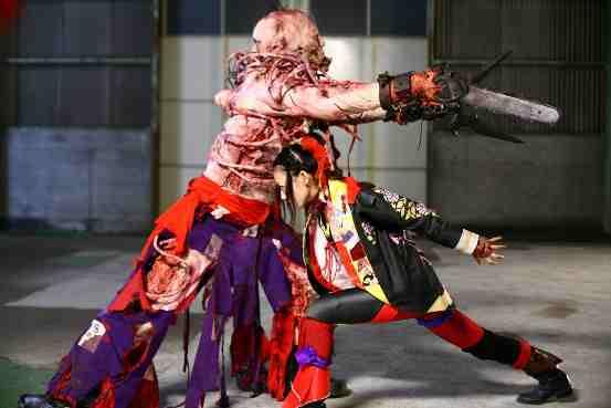 Movie Still: Samurai Princess