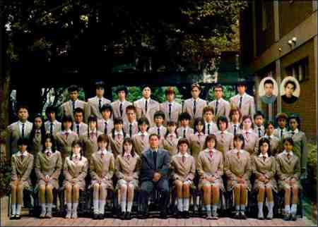 A class of schoolchildren fights to the death in Kinji Fukasaku's Battle Royale