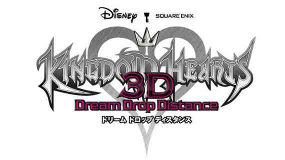 Kingdom Hearts: Dream Drop Distance logo