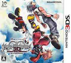 Kingdom Hearts: Dream Drop Distance box art