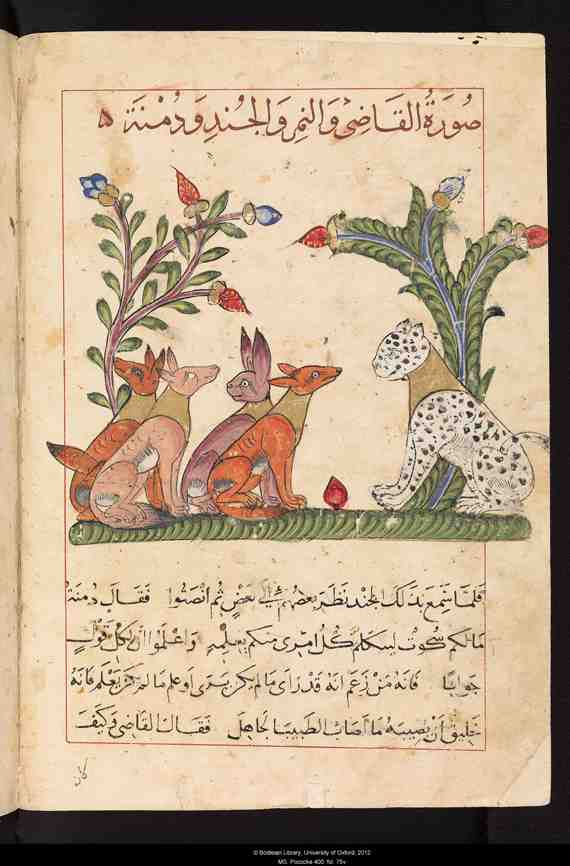 Kalila and Dimna, in Arabic